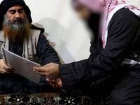 افشای اطلاعات جدید درباره جانشین ابوبکر بغدادی