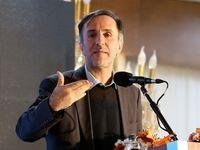 ایران در آستانه ورود به بازار ۳۰۰میلیارددلاری