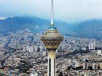 دخل پایتخت بحرانی است