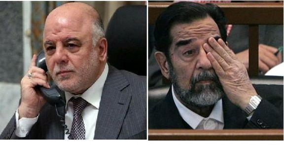 عراق برای جنگ چقدر باید به ایران غرامت بدهد؟