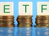 تمدید مهلت پذیرهنویسی صندوق ETF پالایشی