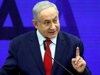 نتانیاهو: برای مقابله با ایران، باید کابینه فراگیر تشکیل دهیم