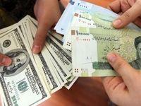 بانکها امروز دلار را چند خریدند؟