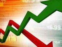 سقوط سهام بزرگترین شرکت تولید تراشه چین