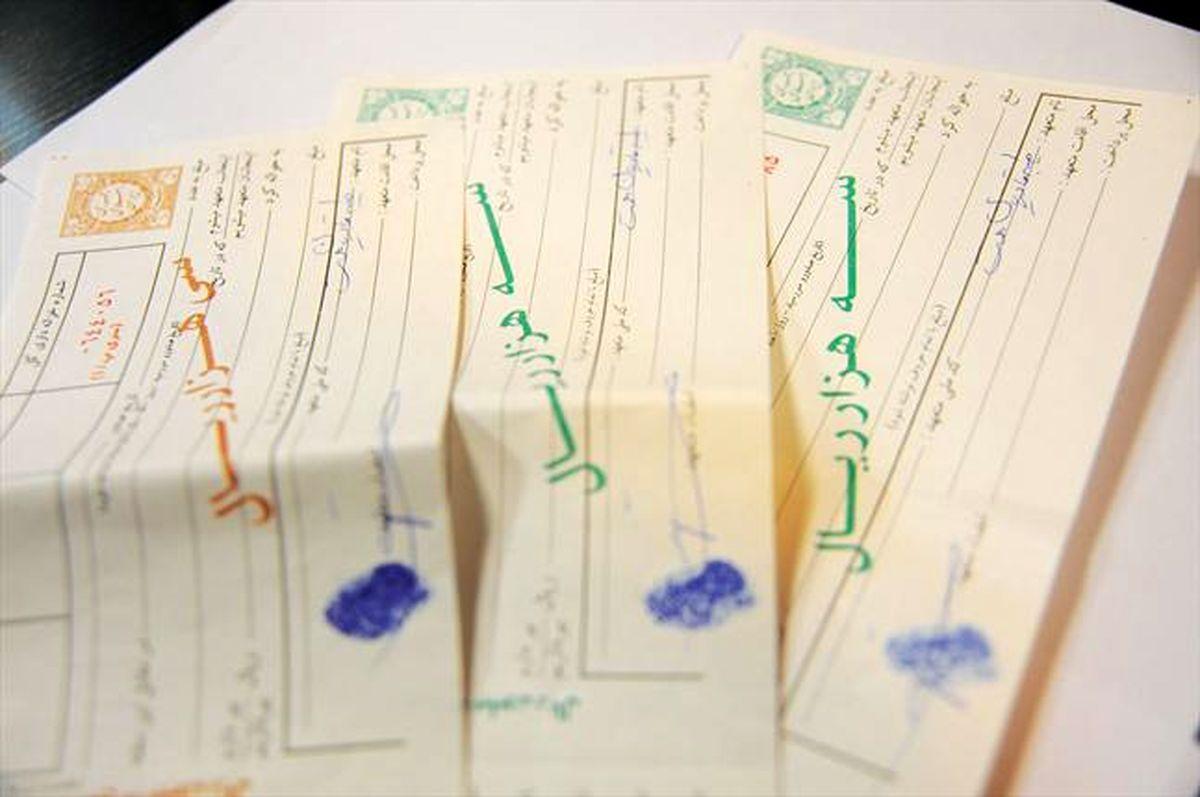 فروش ۶۵.۲ میلیارد ریال سفته و برات در تهران/  معادل 800برگ سفته و برات واخواست شد