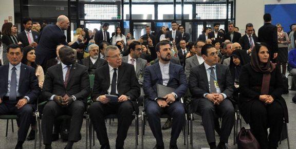 برگزاری مراسم نوروز در دفتر سازمان ملل در وین +تصاویر
