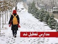برف برخی مدارس آذربایجان غربی را تعطیل کرد