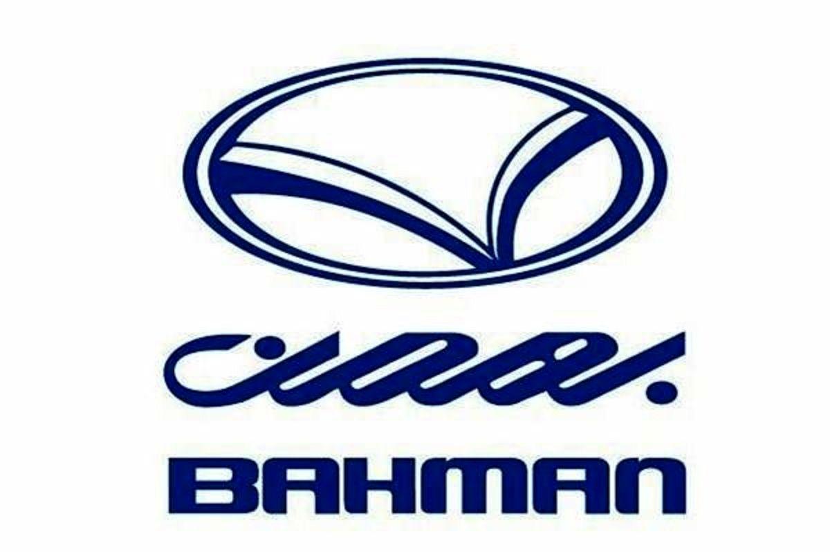 گروه بهمن در خدمات پس از فروش فراتر از استانداردهای داخلی گام برداشته است