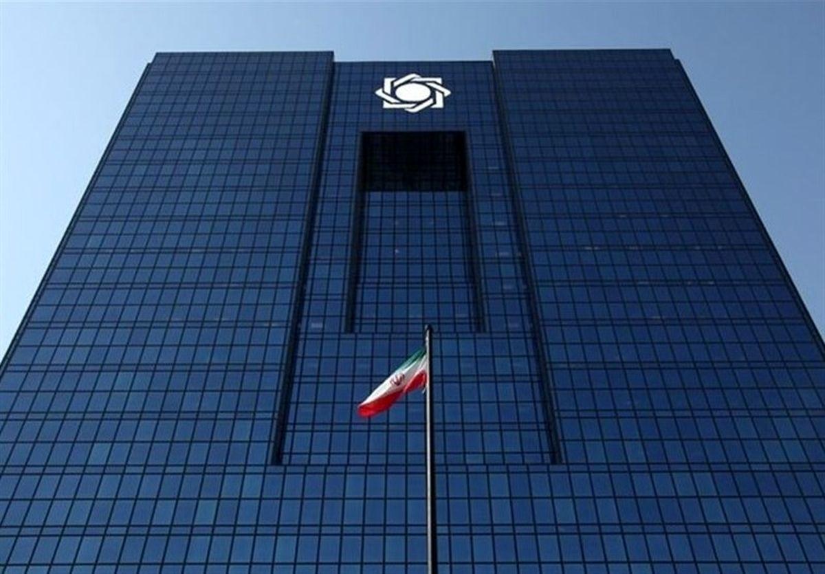اظهار نگرانی در مورد تصویب طرح بانکداری در مجلس شورای اسلامی