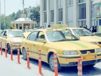 کرایه تاکسیها گران میشود؟
