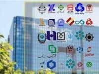 سیستم بانکی ایران باید بهروز شود/ همه مشکل نظام بانکی مربوط به تحریمها نیست