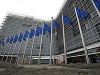 کاهش شدید سرمایهگذاری کشورهای عضو اتحادیه اروپا
