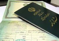 طرح اصلاح قانون تابعیت همچنان در دست بررسی است