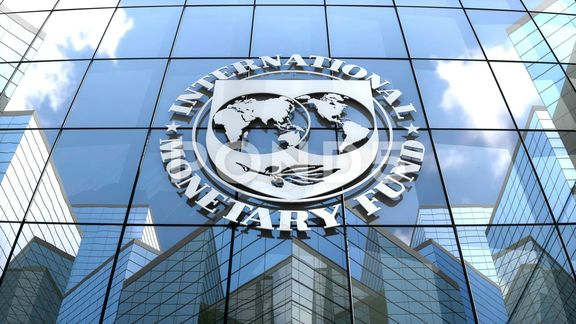 الجزیره:IMF علیرغم مخالفت آمریکا روشهایی برای اعطای وام به ایران دارد