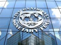 چرا ایران در فهرست گرفتن تسهیلات از صندوق بین المللی پول نبود؟