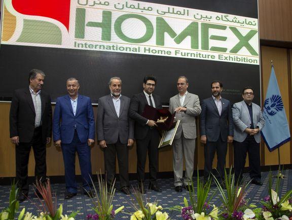 اعلام نتایج نمایشگاه بین المللی مبل تهران