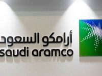 آرامکو یک گام به عرضه اولیه نزدیک شد/ سعودی مصمم به رکوردشکنی