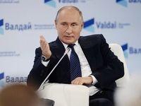 «ایران»، موضوع بحث پوتین با شورای امنیت روسیه