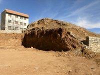 مخالفت سازمان بازرسی با مصوبه کمیسیون تلفیق درباره تکلیف اراضی واگذارشده به افراد