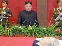 رهبر کره شمالی پیدا شد +عکس