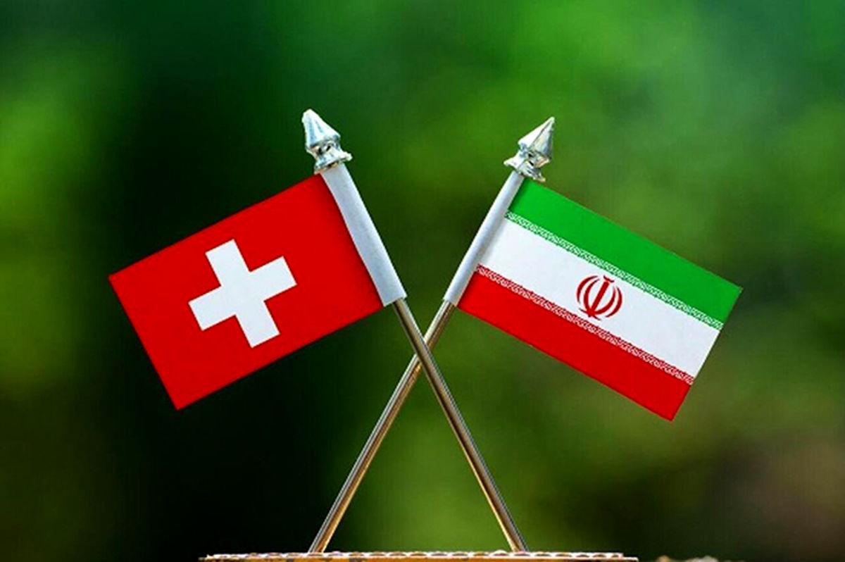 رشد ۲۰۰۰درصدی صادرات سوییس به ایران