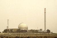 اسرائیل در حال توسعه نیروگاه هستهای دیمونا