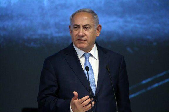 محافظ شخصی نتانیاهو اشتباها به خودش شلیک کرد