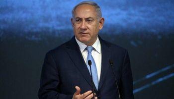 زوال رؤیای نتانیاهو