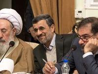 چهره خندان احمدینژاد در جلسه مجمع تشخیص +عکس