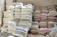 صادرات سیمان ۷درصد افزایش یافت