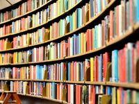 ایرانیها هفتهای چند دقیقه کتاب میخوانند؟