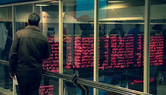 بازگشایی «خلنت» پس از افزایش 50 درصدی قیمت