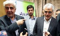 طهرانچی سرپرست دانشگاه آزاد شد