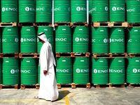 کاهش تولید نفت عربستان از رکورد سالانه
