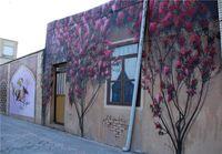 تدوین شیوه نامه رنگ برای شهر تهران