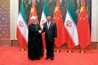 تهران و پکن چهار سند همکاری امضا کردند