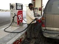 قیمت بنزین عربستانیها را نقرهداغ میکند