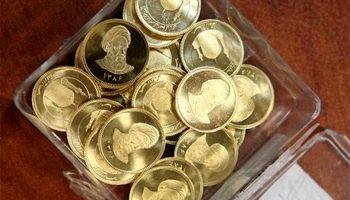 جزئیات تازه از پیش فروش سکه