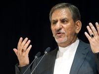 جهانگیری: هیچ مسئله ای ایران را تهدید نمیکند و هیچ موضوعی در کشور نیست که قابل حل نباشد/ اعتماد مردم را نسبت به آینده سلب نکنیم