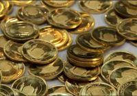 بیستوچهارمین حراجی سکه پر رونق