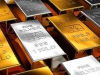 طلا درگیر مثلث دوسویه