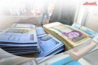 وزارت کار به ۹سوال درباره یارانه معیشتی پاسخ داد