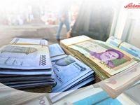 چقدر درآمد داشته باشید کمک معیشتی نمیگیرید؟