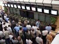 شاخص بورس سبز اما کمرنگ، شروع کمرمق بازار سهام در اسفند ماه