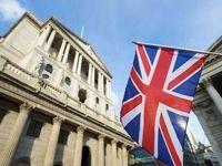 انگلیس «کامرزبانک» آلمان را 47میلیون دلار جریمه کرد