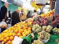 رضایت ۷۰درصدی شهروندان از میادین میوه و تره بار