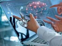 خطرات هوش مصنوعی در پزشکی