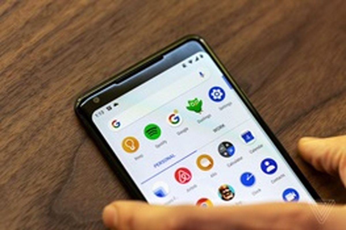 واکنش ساترا به حذف اپلیکیشن های ایرانی توسط گوگل چیست؟