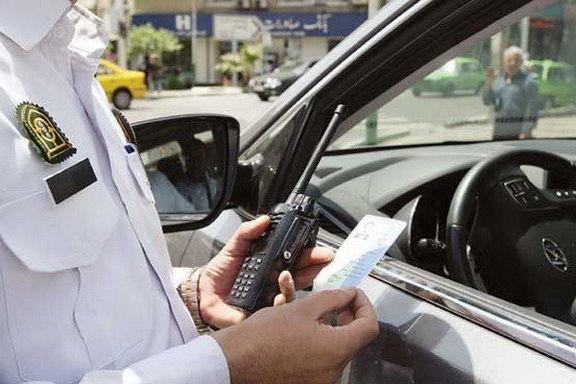 علت تأخیر یا نرسیدن «گواهینامه رانندگی» چیست؟
