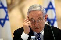 محاکمه نتانیاهو به فوریه موکول شد